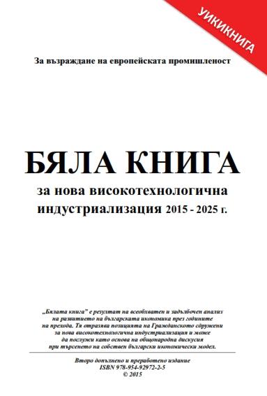 bk title_opt_001